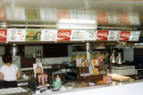 The Fox Concession Stand Early 1980's