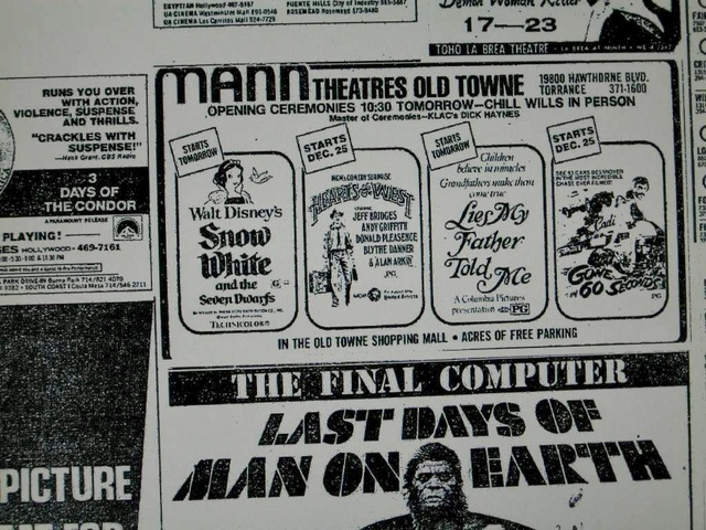 Mann Old Towne 6