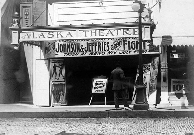 Alaska Theatre