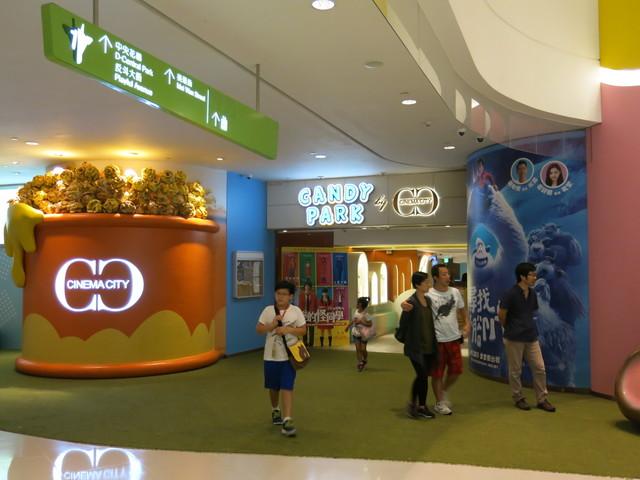 Candy Park by Cinema City