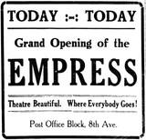 Hitchin' Post Theatre