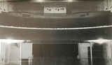 Kings Theatre, Gordon, early 1960s