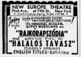 New Europe Theatre
