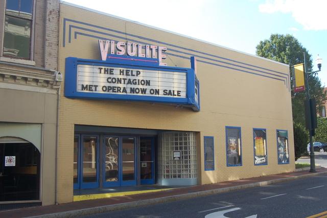 Visulite Cinemas