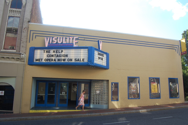 Visulite Cinemas