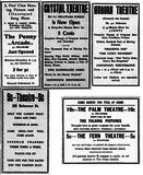Palm Theatre