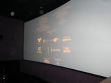 Semi Curved Screens In Scotts Valley Cinemas.