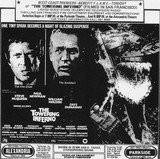 "Alexandria Theatre's ""Towering Inferno"" newspaper ad"