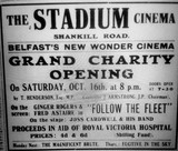 Stadium Cinema