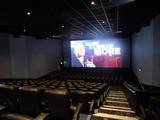Cineworld Cinema - The O2 Greenwich