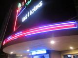 Neon Scotts Valley Cinema