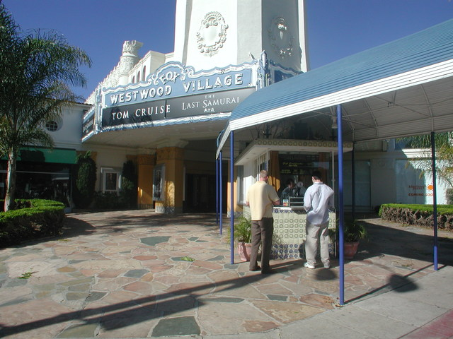 Mann Village Theater