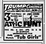 Trump Cinema