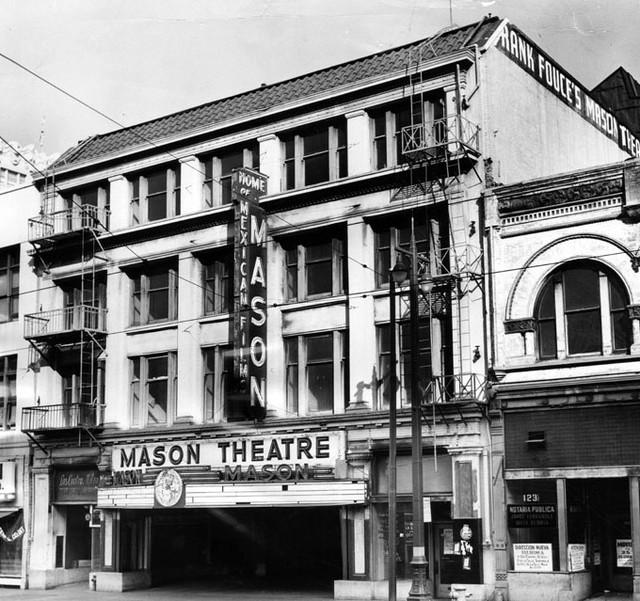 Mason Theatre exterior