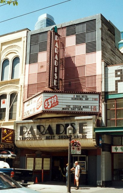 Paradise Theatre around 2000