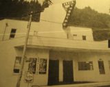 Drain Theater