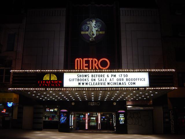 New Metro Twin