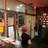 Main Entrance To Lobby Vogue Theatre SF CA