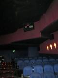 Projector Booth Empire Theatre SF CA  #2