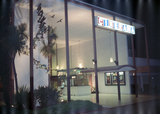 Entrance to Cinerama San Diego