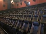 RPX Auditorium