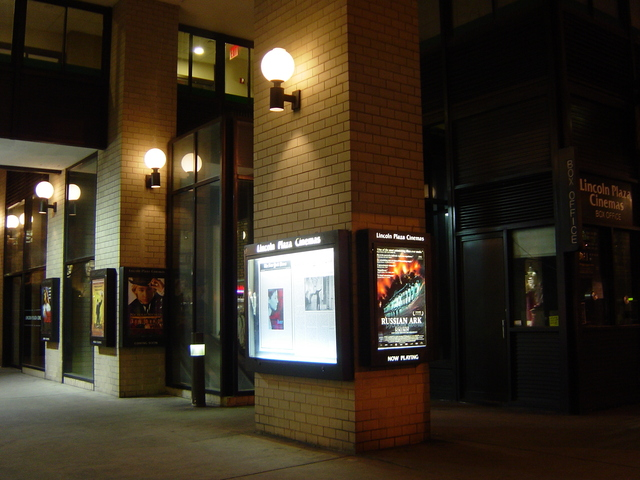 Lincoln Plaza Cinemas