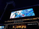 Odeon Leicester Square – 2018 Refurbishment – Façade - Evening.