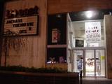 United Artists East 85th Street