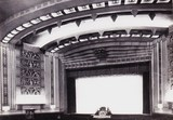 auditorium in 1933