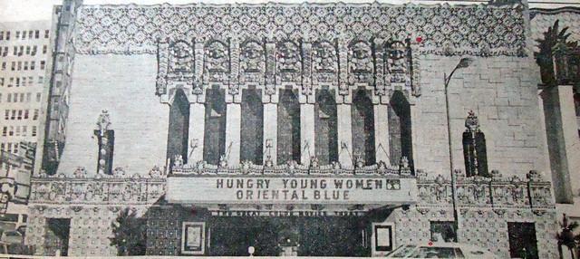 Mayan Theatre exterior