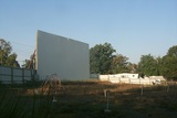starlite screen 2008