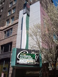 former Gateway Theatre