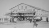 Island Ledge Casino (Wells Beach Maine)