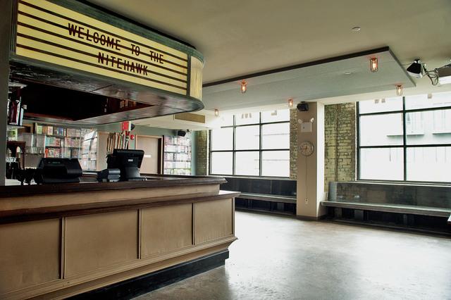 Upstairs lobby bar