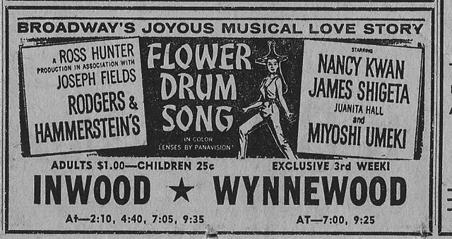 Inwood Theater ad, February 23, 1962
