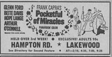 Lakewood Theater ad, February 23, 1962
