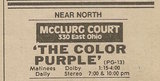 """[""""Ad from Chicago Sun-Times newspaper, Monday, January 27, 1986, showing what was playing at the McClure Court Theater""""]"""