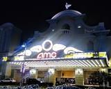AMC Dine-In Rosemont 18