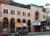 1988 Incarnation as the Second Avenue Theater