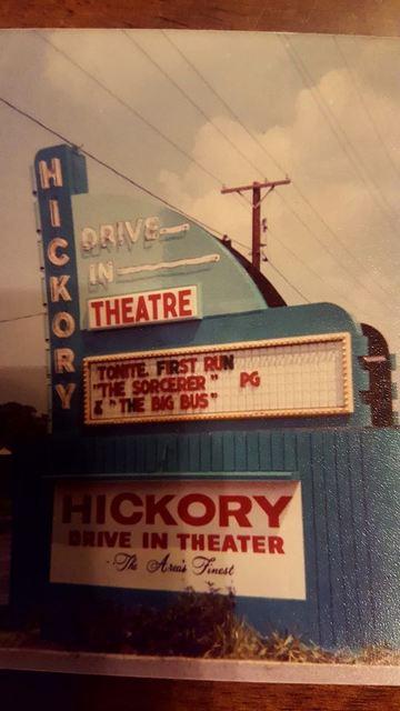 1977 photo courtesy Tracey Baum.