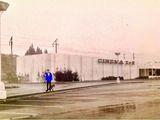 Renton Village Cinemas