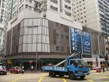 Golden Hung Kai Theatre