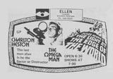 Ellen Theatre