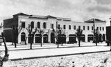 Gulf Theatre