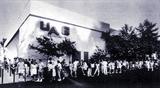 UA Warner Center