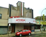 Trylon Theater