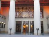 Main Entrance Alex Theatre In Glendale CA