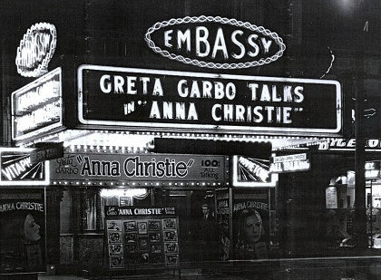 Embassy Theatre exterior