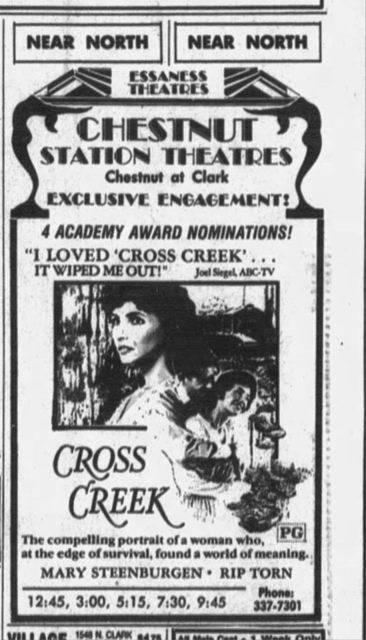 Friday April 13, 1984 print ad via Tamir Sharif‎.