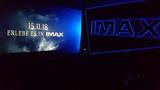 UCI Wandsbek IMAX Hamburg